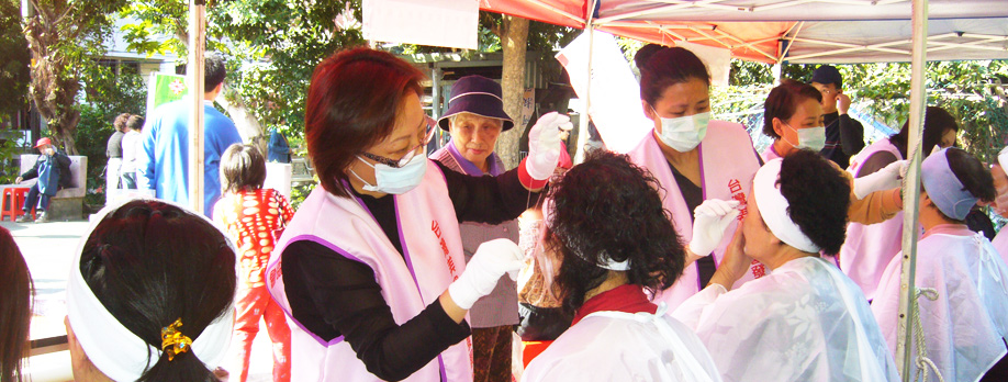 Development Association of Taiwan beauty skills to promote the butterfly facial threading, meaning charity activities.